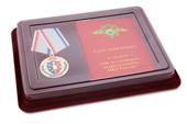 Наградной комплект к медали «100 лет штабным подразделениям МВД России»