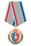 Медаль «100 лет штабным подразделениям МВД России» с бланком удостоверения