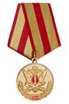Медаль «100 лет ФКУ Т УФСИН России по Ульяновской области»