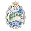 Знак «50 лет ледоколу Садко»