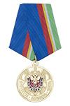 Медаль «75 лет УФСБ России по Курганской области» с бланком удостоверения