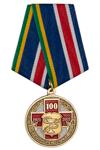 Медаль «100 лет медицинской службе МВД» с бланком удостоверения