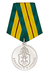 """Медаль «25 лет ОМОН """"Легион"""" Росгвардии» с бланком удостоверения"""
