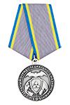 Медаль «195 отдельный отряд спецназа в/ч 71265»