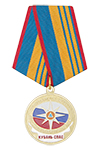 Медаль «15 лет ККАСС «Кубань-СПАС»