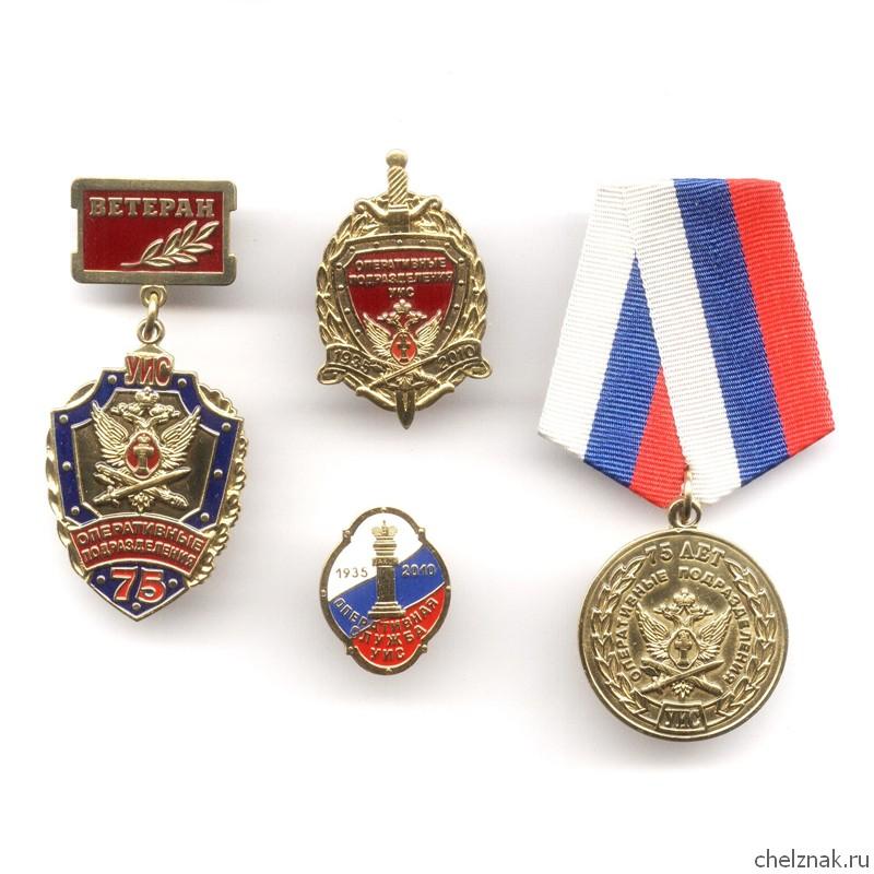 награды фсин россии фото открытках старые