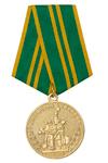 Медаль «За участие в торжественном марше. Республика Хакасия» с бланком удостоверения