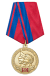 Медаль «60 лет добровольным народным дружинам» с бланком удостоверения