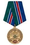 Медаль «300 лет Прокуратуре России» с бланком удостоверения