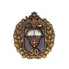 Знак «50 лет войскам специального назначения»