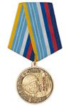 Медаль «60 лет полету Ю. Гагарина в космос» с бланком удостоверения