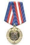Медаль «10 лет космическим войскам России»