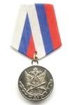 Медаль «15 лет ОСН «Ястреб» УФСИН по Республике Марий-Эл