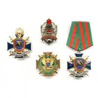 Комплект знаков «ПС ФСБ РФ»