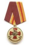 Медаль «За службу в Спецназе» №2