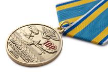 Медаль «100 лет морской авиации Черноморского флота» с бланком удостоверения