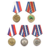 Комплект медалей «Предприятия»