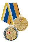 Медаль «25 лет водолазной службе МЧС» с бланком удостоверения