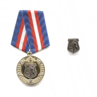 Комплект знаков «НИС «Ключи-1» п-о Камчатка