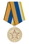 Медаль «50 лет 36 армии Сиб.ВО г. Борзя» с бланком удостоверения