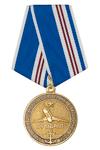 Медаль «75 лет 30-го ОДРАП» с бланком удостоверения