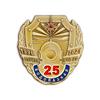 Знак «25 лет водолазной службе МЧС»