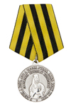 Медаль «Святитель Николай Японский» с бланком удостоверения