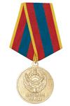 Медаль «Ветеран МВД Республики Казахстан» с бланком удостоверения