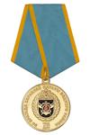 Медаль «75 лет 64 бригаде кораблей охраны водного района» с бланком удостоверения