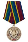 Медаль «155 лет тылу УИС» с бланком удостоверения