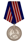 Медаль МВД «300 лет российской полиции» с бланком удостоверения, D 34 мм
