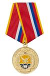 Медаль «10 лет выпуска ЧССШМ - Читинский филиал ВСИ МВД России» с бланком удостоверения