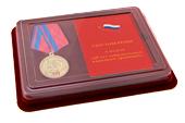 Наградной комплект к медали «60 лет добровольным народным дружинам»