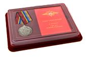 Наградной комплект к медали «30 лет ОМОН России» с бланком удостоверения