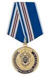 Медаль «100 лет Следственным Отделам ВЧК-КГБ-ФСБ» с бланком удостоверения