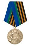 Медаль Союза десантников Татарстана «Участнику парада Победы»