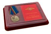 Наградной комплект к медали «100 лет транспортной полиции МВД России»