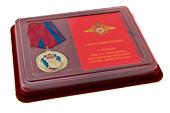 Наградной комплект к медали «100 лет экспертно-криминалистической службе»