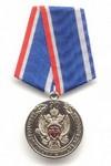 Медаль «90 лет Криптографической службе ФСБ РФ»