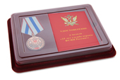 Наградной комплект к медали «25 лет службе охраны ФСИН»