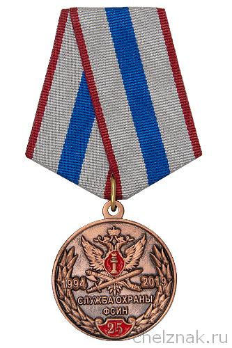 Какие льготы дает медаль ветеран уис