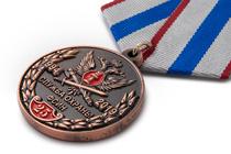 Медаль «25 лет службе охраны ФСИН России» с бланком удостоверения
