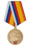 Медаль «370 лет пожарной охране России» с бланком удостоверения