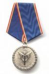 Медаль МВД «За заслуги в авиации» с бланком удостоверения