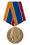 Медаль «30 лет со дня землетрясения в Армении» с бланком удостоверения