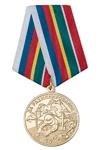 Медаль «За разминирование Чеченской Республики» с бланком удостоверения