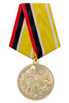 Медаль ООО Спецпроект «За разминирование» с бланком удостоверения