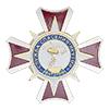 Знак «Служба спасения Якутии»