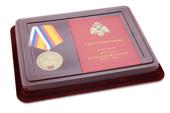 Наградной комплект к медали «370 лет пожарной охране России»