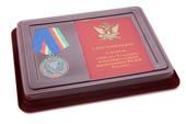 Наградной комплект к медали «100 лет Уголовно-исполнительным инспекциям ФСИН»